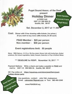 PSAD Holiday Dinner flyer